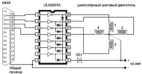 змз 405 8 10 электрическая цепь 405 ...