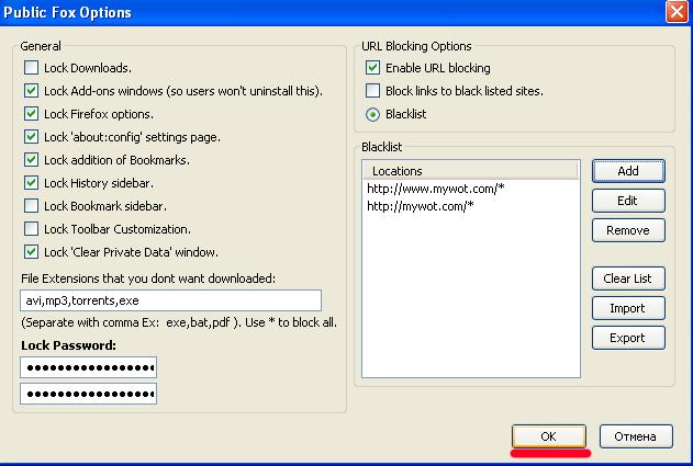Бесплатный контент-фильтр для Linux и Windows