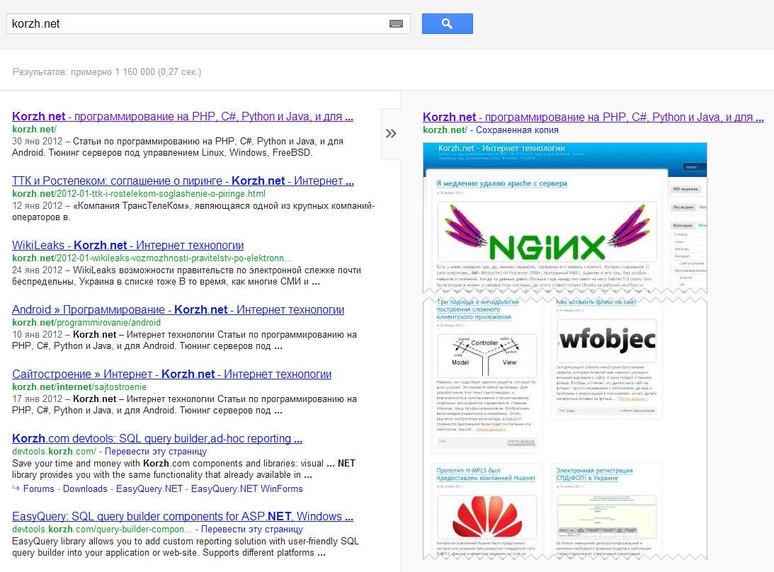 веб студия тинэт создание сайтов разработка дизайна и система